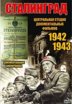 «Вов Фильм Документальный Фильм» / 1998