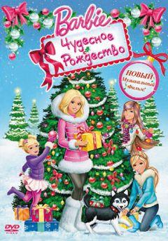 смотреть Барби: Чудесное Рождество