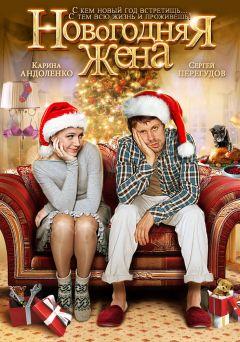 новогодние русские фильмы